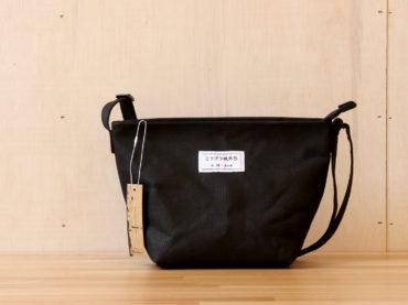 第000590號-第000594號 | Crossbodybag/ショルダーバック