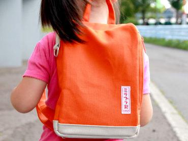 試第00-120號 | Backpack/リュック