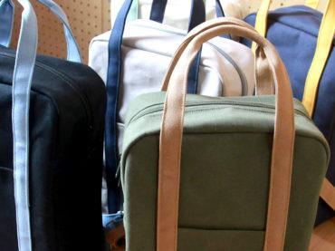 第000398號-第000402號 | Backpack/リュック